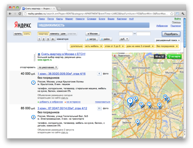 Правила съёма: 7 сайтов для поиска квартир в Петербурге. Изображение № 3.