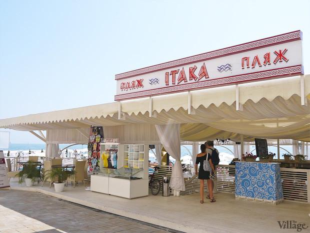 На песке: 5 пляжных клубов Одессы. Зображення № 19.