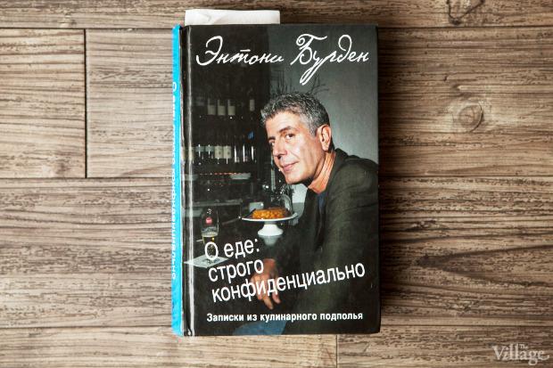 Кулинарное чтиво: Шеф-повар Иван Шишкин о 10 книгах. Изображение №39.