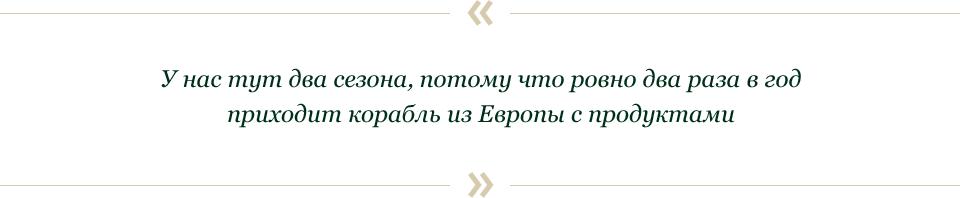 Алексей Зимин и Вадим Лапин: Что творится в гастрономии? . Изображение №31.