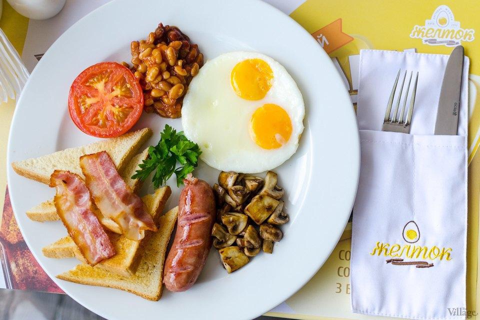 Английский классический завтрак — 45 грн.. Изображение № 20.