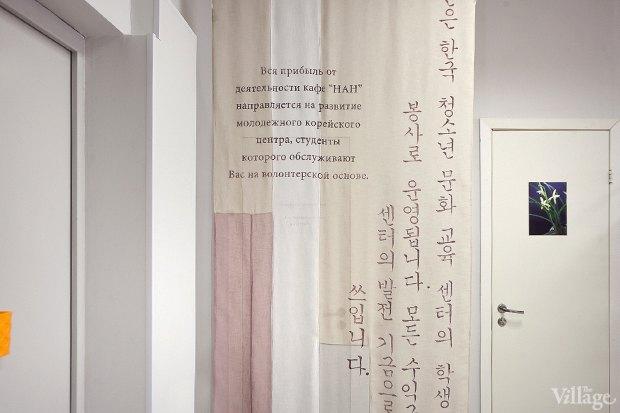 Все свои: Кафе при корейском культурном центре наКазанской. Изображение № 9.