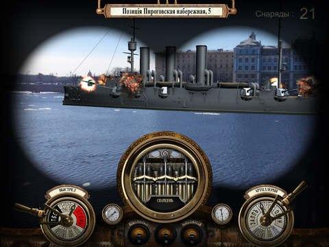 В Петербурге запустили виртуальные экскурсии покрейсеру «Аврора». Изображение № 2.
