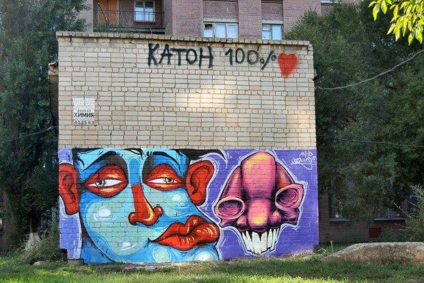 Как раскрасить улицы России. Изображение № 65.