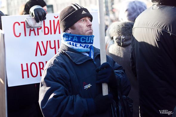 Фоторепортаж: Митинг в поддержку Путина в Петербурге. Изображение № 16.