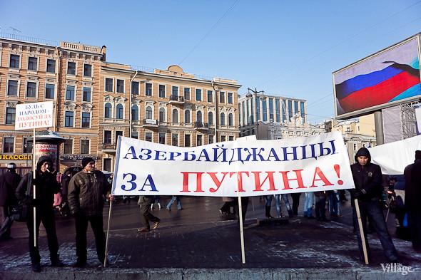 Фоторепортаж: Митинг в поддержку Путина в Петербурге. Изображение № 4.