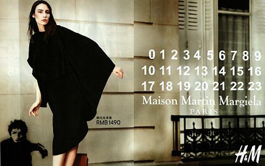 Коллекция Maison Martin Margiela for H&M начнёт продаваться 15 ноября. Изображение № 1.