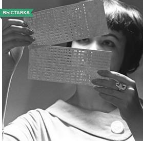 События недели: Выставка Faces & Laces, «Маркет в парке» и «Другое кино» в «35 мм» . Изображение № 7.