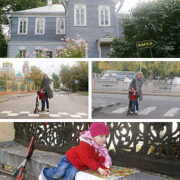 Уличное воспитание: Семейный квест «Московское ралли». Изображение № 8.