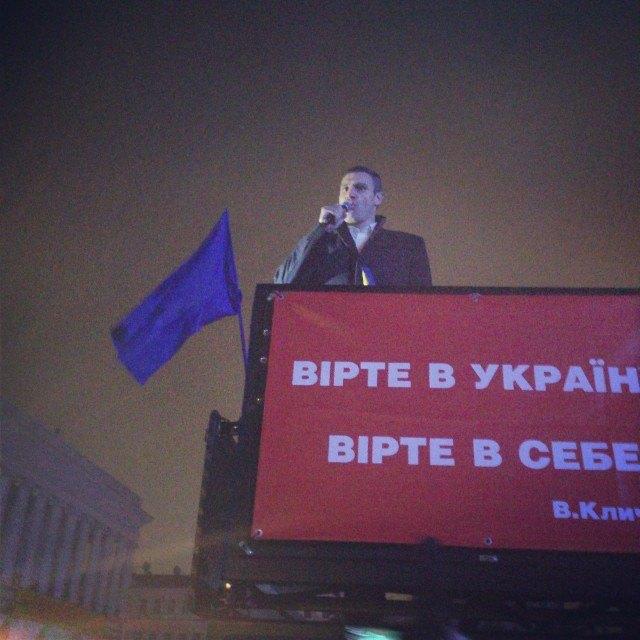 modern_ukranian. Изображение № 4.