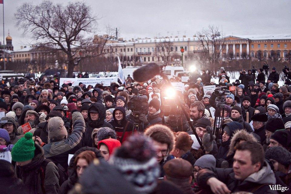 Фоторепортаж: митинг взащиту Городской клинической больницы №31. Изображение № 4.