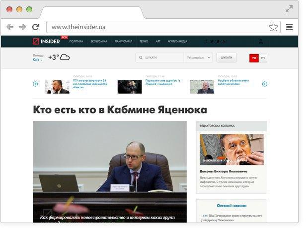 Гид по самозащите от российского правосудия, Олимпиада винфографике иновый флешмоб вInstagram. Изображение № 2.