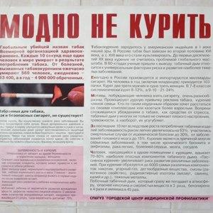 Максим Ю.. Изображение №49.