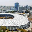 В Киеве презентовали билеты на Евро-2012. Зображення № 2.