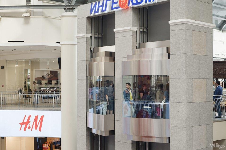 Торговые центры Москвы: «Атриум». Изображение № 13.