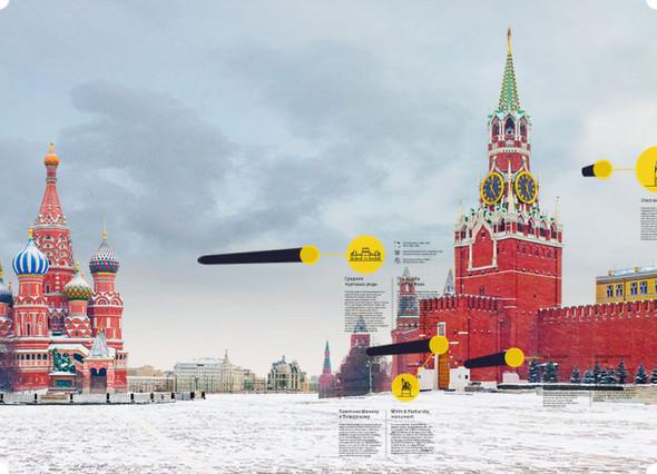 Студия Артемия Лебедева разработала концепт уличной навигации. Изображение № 2.