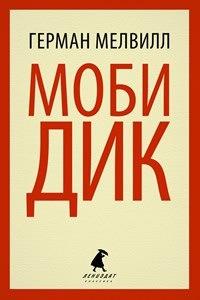 Обновлённый «Лениздат» выпустил серию с классикой по 100 рублей. Изображение № 5.