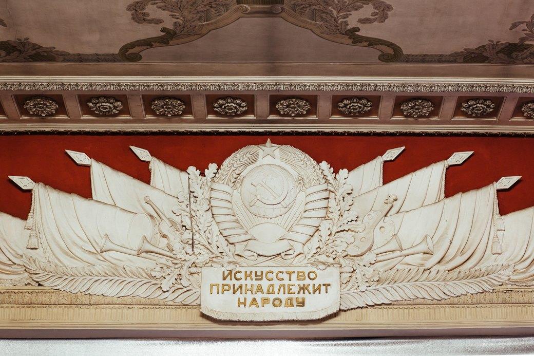 Город в городе: Как в Москве создают креативный кластер «Кристалл» . Изображение № 15.