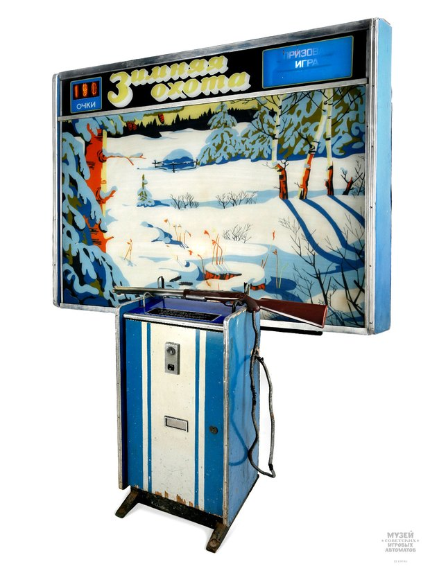 В Петербурге заработает «Музей советских игровых автоматов». Изображение № 7.