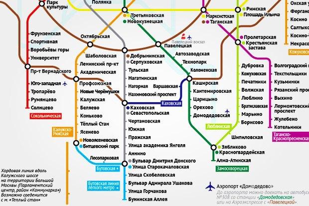 Открылись две новые станции метро. Изображение № 1.