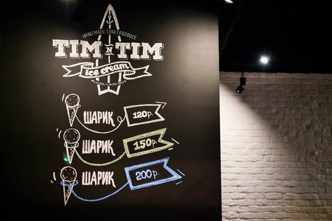 В «Москва-Сити» открылось кафе-мороженое Tim&Tim. Изображение № 3.