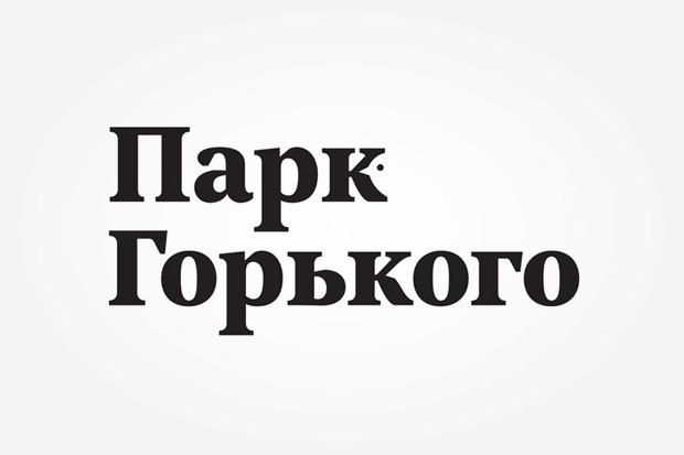Интервью: Команда LDA Design обудущем парка Горького. Изображение №20.