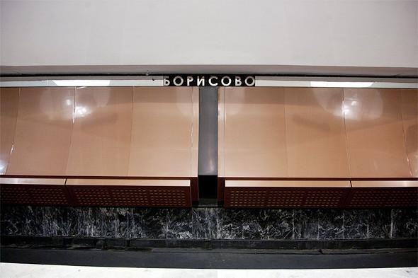 В Москве открылись три новые станции метро. Изображение № 2.