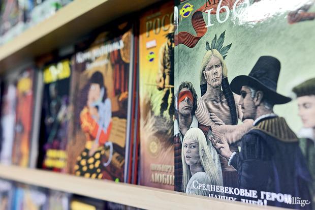 Раскадровка: 6 магазинов илавок с комиксами вПетербурге. Изображение № 3.