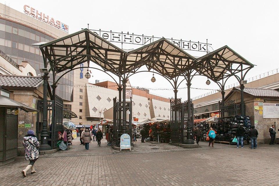 За базар в ответе: Как устроены 7 главных городских рынков. Изображение № 44.