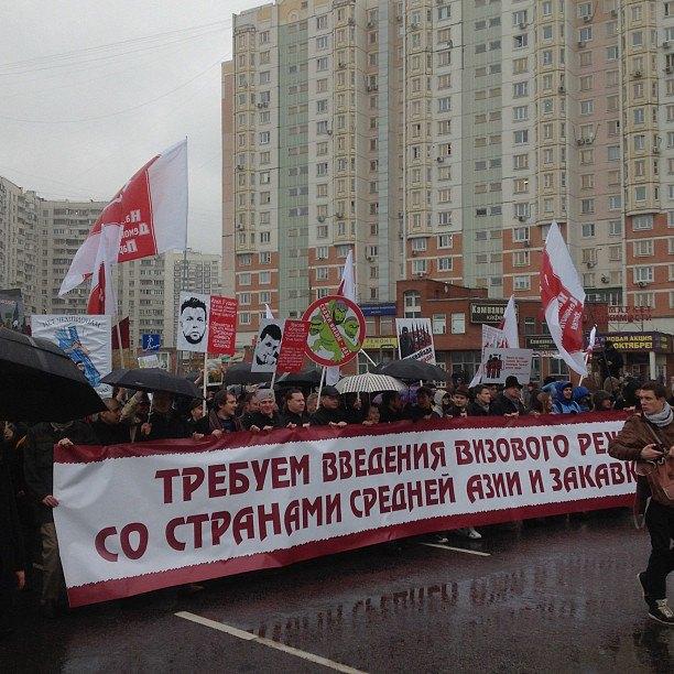 volya_naroda. Изображение №10.