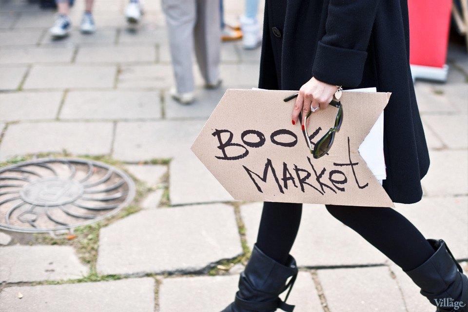 Люди в городе: Москвичи на фестивале Bookmarket. Изображение № 1.