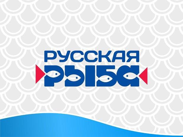 В Москве пройдёт рыбный фестиваль. Изображение № 1.