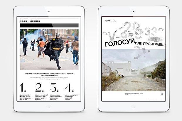 Как на ладони: 6 электронных журналов. Изображение № 7.