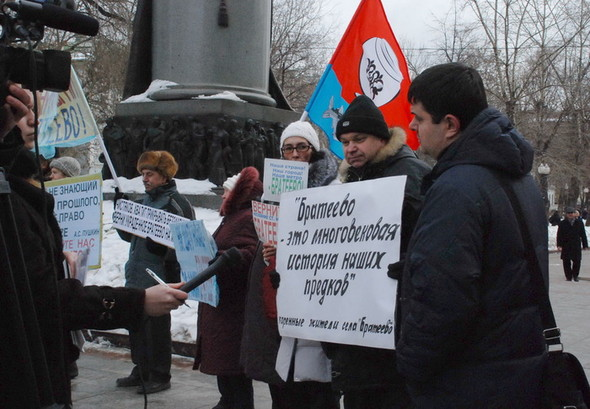 Анатомия протеста: Как жители Братеева борются за имя. Изображение № 11.