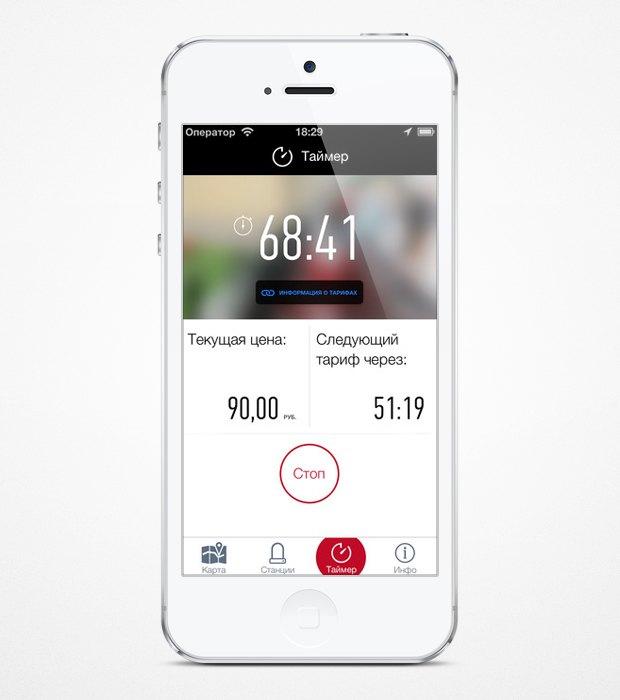 У велопроката появилось мобильное приложение. Изображение № 5.