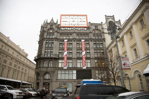 Изображение 30. 6 самых старых магазинов Москвы.. Изображение № 10.