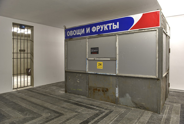 29 октября в PinchukArtCentre откроются четыре выставки. Изображение № 11.