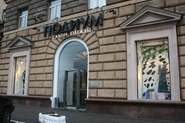 Мы вам покажем: 7 оформителей витрин московских магазинов. Изображение № 20.