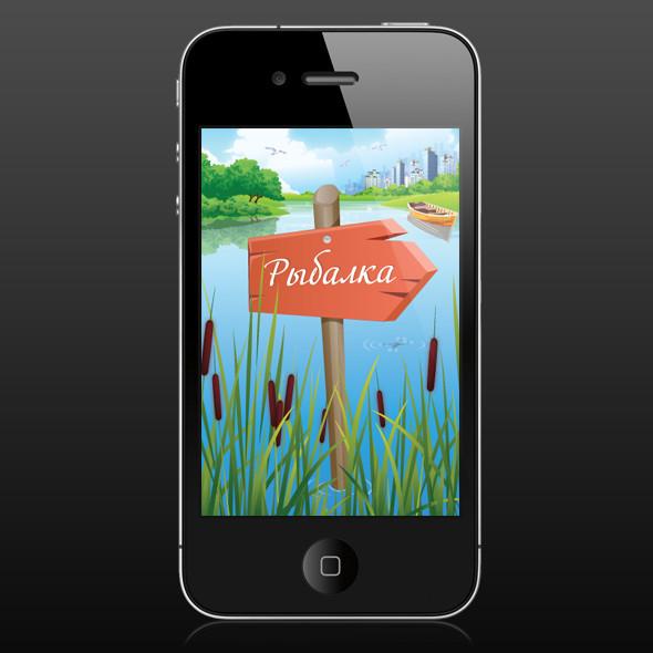 Как на ладони: 14 iPhone-приложений для Москвы. Изображение № 73.