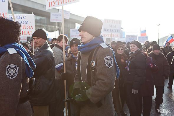 Фоторепортаж: Митинг в поддержку Путина в Петербурге. Изображение № 37.