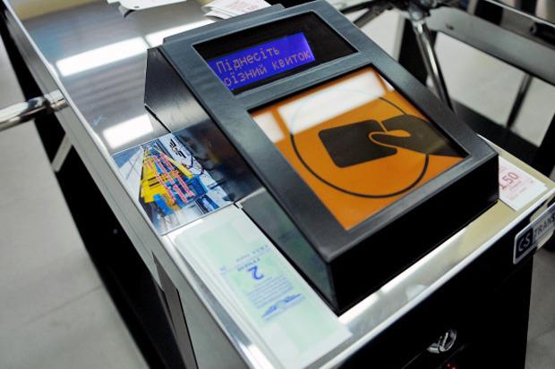 Вместо метро: На Троещине запустили скоростной трамвай. Изображение № 7.