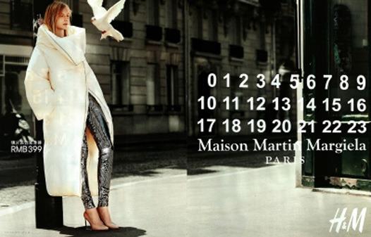 Коллекция Maison Martin Margiela for H&M начнёт продаваться 15 ноября. Изображение № 2.