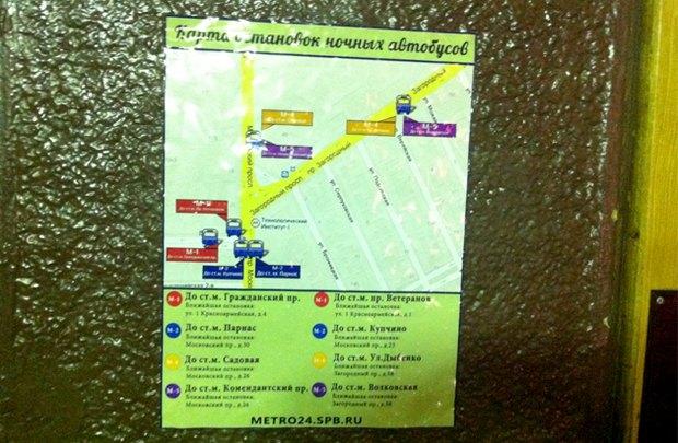 У метро повесили партизанские карты остановок ночных автобусов . Изображение № 1.
