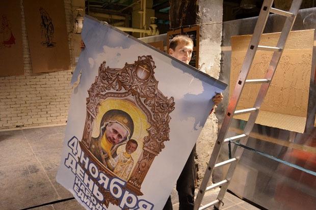 Демонтаж плаката арт-группы «Исправляй! Угарай!». Изображение № 2.