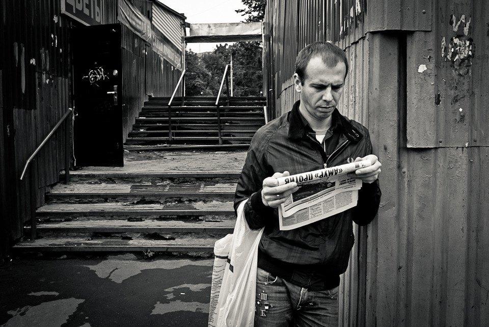 Камера наблюдения: Москва глазами Сергея Мостовщикова. Изображение № 13.