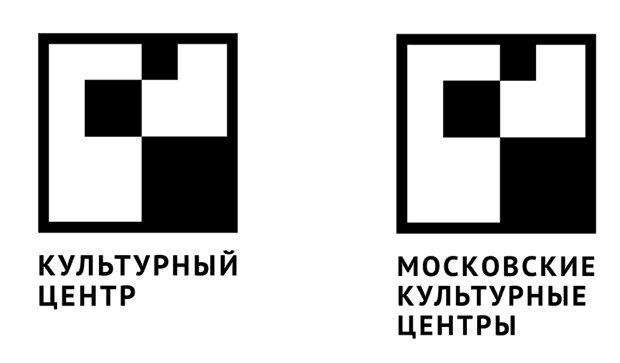 Студия Лебедева разработала фирменный стиль для культурных центров Москвы. Изображение № 1.
