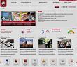 Итоги недели: электронные паспорта, выживание на прожиточный минимум и новый сайт Собянина. Изображение № 1.