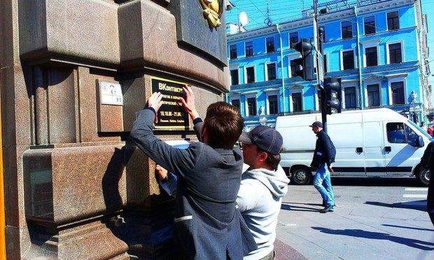 У офиса «ВКонтакте» провели похоронную акцию. Изображение № 1.