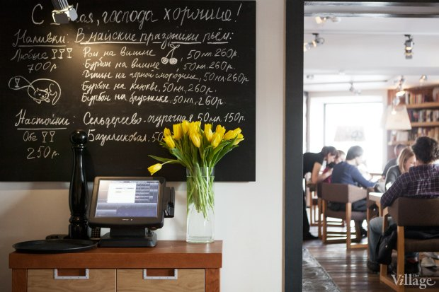 Новое место: Ресторан «Как есть». Изображение № 1.