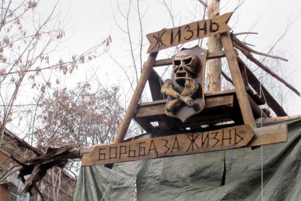 В Кунцеве снесут детскую горку, установленную местным жителем. Изображение № 1.